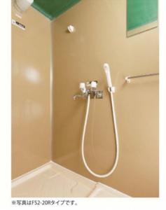 【ハマネツ】 仮設屋外風呂シャワーユニット 浴槽付 側面扉 [FS2-20RB]